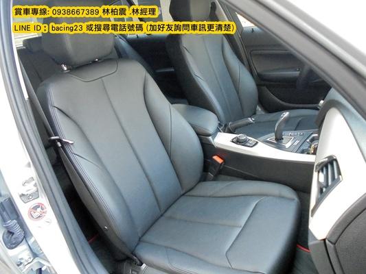 中古車 BMW 1 Series 116 圖片