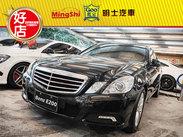 明士汽車《保證實車實價登錄 一手車 里程保證》2010 E200 1.8 黑