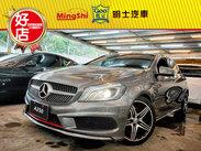 明士汽車《保證實車實價登錄 一手車 里程保證》2013 A250 2.0 灰