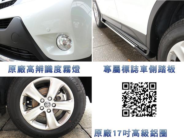 中古車 TOYOTA RAV-4 2.0 圖片