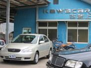 古馳上精選實價2002年6月出廠豐田 ALTIS 1.6J全原廠設定低里程 可貸