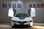 BMW 正2016 i8 油電超跑 盛喬國際