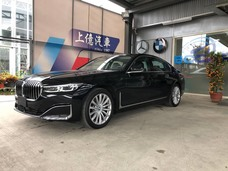 台北上億汽車2020 BMW 7-Series 730i層峰旗艦版