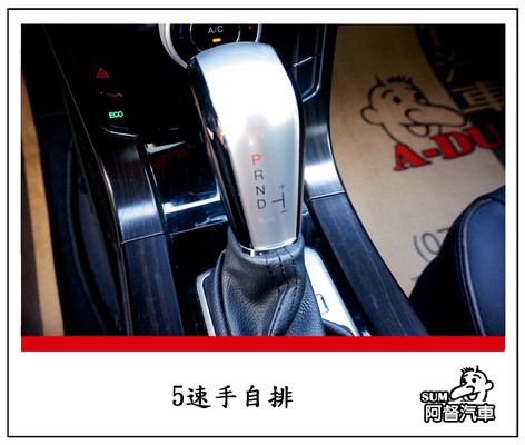 中古車 LUXGEN S5 1.8 圖片