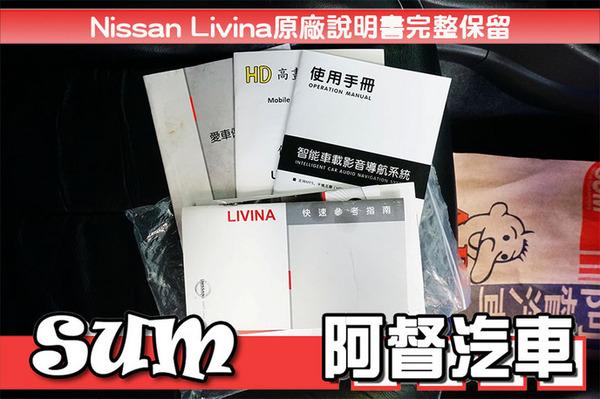 中古車 NISSAN Livina 1.6 圖片