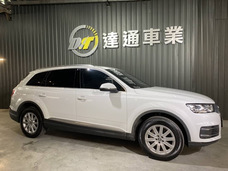 2016式 Audi Q7 40TFSI