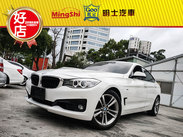 明士汽車《保證實車實價登錄 一手車 里程保證》13年BMW 320GT 白