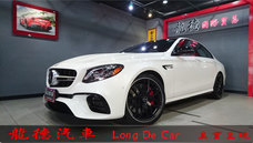 ●龍德國際● BENZ AMG E63s 4MATIC 百大好店 賀成交~