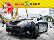 明士汽車《保證實車實價登錄 一手車 里程保證》2015 Sienna 3.5 黑