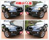 09年式霸氣X5 3.0 稀少7人座SUV 有全景天窗 超美原版件第三方優質認證