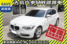 大信SAVE 2014年 BMW 116i F20 M-SPORT套件+安卓影音