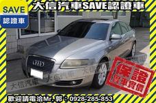 大信SAVE 2005年 A6 2.4L 優質代步車 隨便賣賣 留給有需要的人!