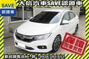 大信SAVE 2019年 CITY 小改款 VTI-S TCS+六安+手自排!!