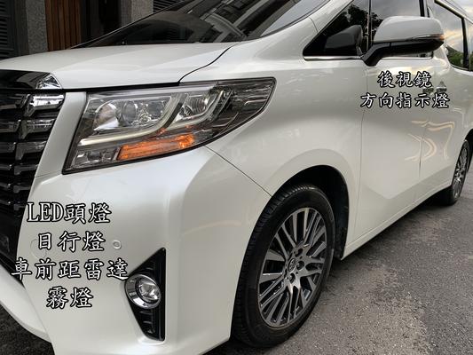 中古車 TOYOTA Alphard 3.5 圖片