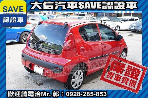 中古車 PEUGEOT 107 1.0 圖片