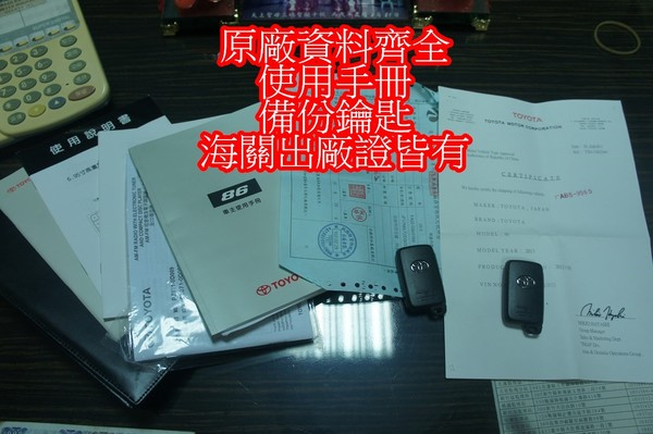中古車 TOYOTA FT86II 2.0 圖片