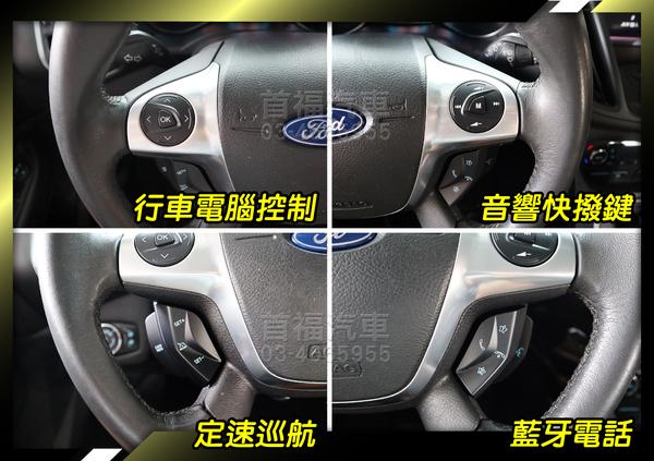 中古車 FORD Kuga 1.6 圖片