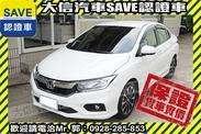 大信SAVE 2018年 CITY VTI-S 新車原廠保固中+定期原廠保養!!