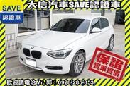 大信SAVE 2015年 BMW 116i F20 1.6T 渦輪 TURBO