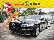 明士汽車《保證實車實價登錄 一手車 里程保證》2015 Audi A6 1.8黑