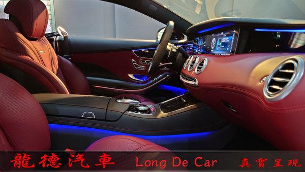 中古車 Benz S-Class Coupe 63 Coupe 圖片