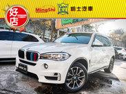 明士汽車《保證實車實價登錄 一手車 里程保證》2015 X5 2.0 白 柴油