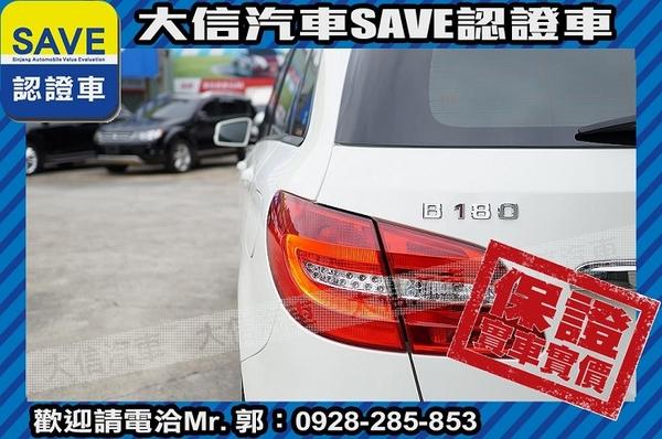 中古車 Benz B-Class B180 圖片