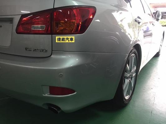 中古車 LEXUS IS Series IS250 圖片