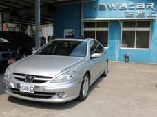 古馳上實價可刷卡 2008年2月出廠 寶獅607 HDI 2.7柴油旗艦 稀有車