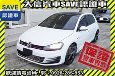 大信SAVE 2014年 GOLF GTI 七代 MK7 渦輪增壓 保證實車實價