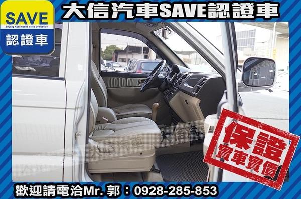 中古車 MITSUBISHI Freeca 2.0 圖片