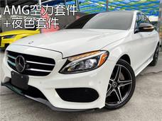 C300 AMG 23P智慧駕駛輔助/自動跟車/加熱方向盤/夜色套件 #3606