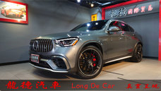 ●龍德國際● BENZ AMG GLC63s COUPE 全新車 賀成交~