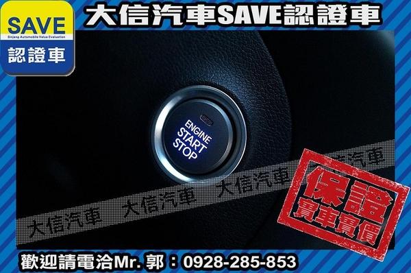 中古車 HYUNDAI Elantra 1.8 圖片