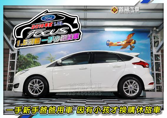 中古車 FORD Focus 1.5 圖片