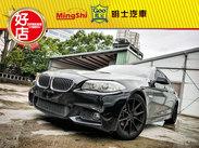 明士汽車《保證實車實價登錄 一手車 里程保證》2011 Benz 528 3.0