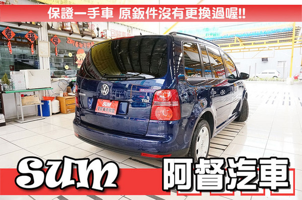 中古車 VW Touran 1.9 圖片