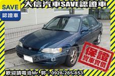大信SAVE 1999年 COROLLA 1.8 代步車 可協助購買新車舊換新!