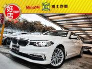 明士汽車《保證實車實價登錄 一手車 里程保證》2019 BMW 530 2.0