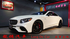 ●龍德國際● BENZ AMG S63 COUPE 百大好店 賀成交 ~