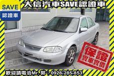 大信SAVE 2003 ACTIVA 1.6 優質代步車 實車實價 TIERRA