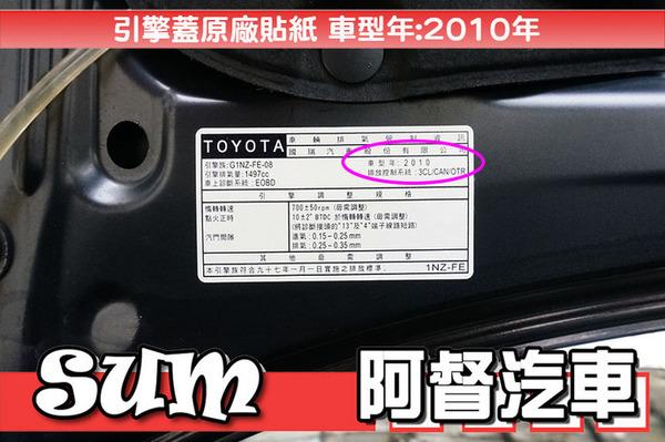 中古車 TOYOTA Vios 1.5 圖片