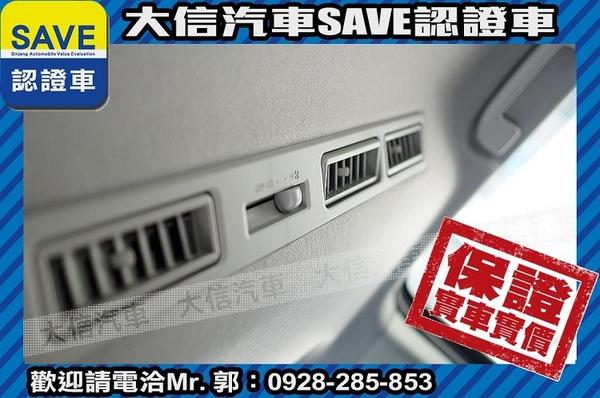 中古車 TOYOTA Sienta 1.8 圖片