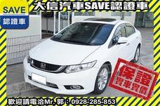 大信SAVE 2015 CIVIC VTI-S 原廠保養 僅跑4萬 K14 喜美
