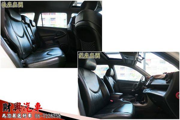 中古車 TOYOTA RAV-4 2.4 圖片