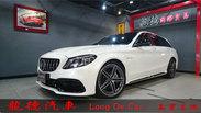 ●龍德國際● BENZ AMG C63 Estate 歐規未領 百大好店 ~
