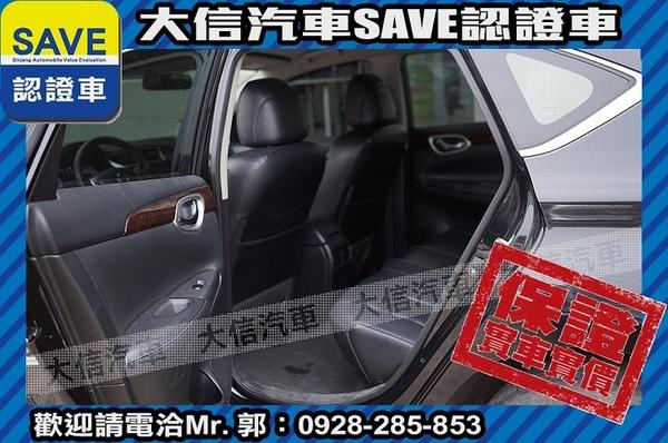 中古車 NISSAN Super Sentra 1.8 圖片