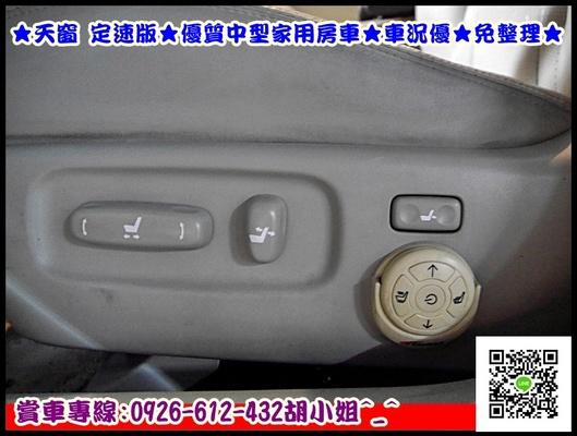 中古車 TOYOTA Camry 2.0 圖片