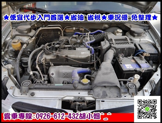 中古車 MITSUBISHI Lancer 1.6 圖片