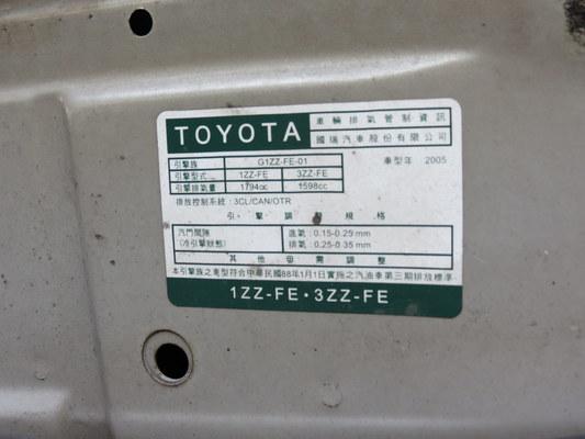 中古車 TOYOTA Altis 1.8 圖片